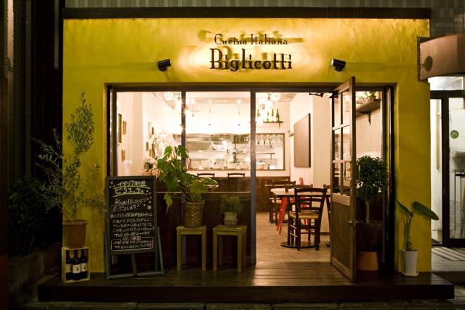 Biglicotti